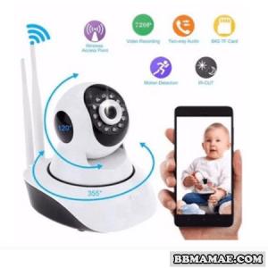 Comprar Babá Eletrônica - Câmera Wifi Wireless Ip Hd720p